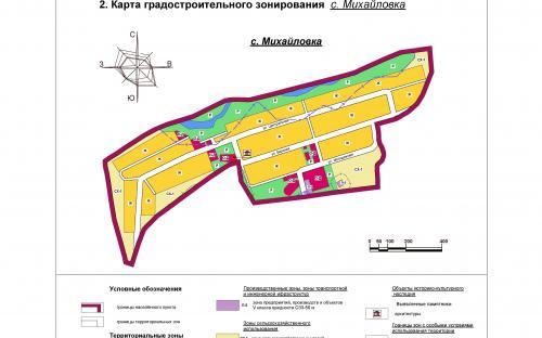 Карта градостроительного зонирования с.Михайловка