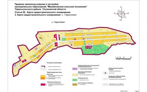 Карта градостроительного зонирования с.Гавриловка