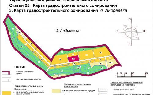 Карта градостроительного зонирования д.Андреевка
