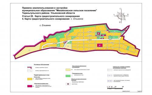 Карта градостроительного зонирования с.Елшанка
