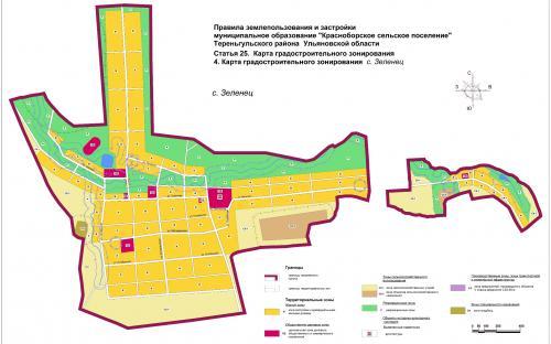 Карта градостроительного зонирования с.Зеленец