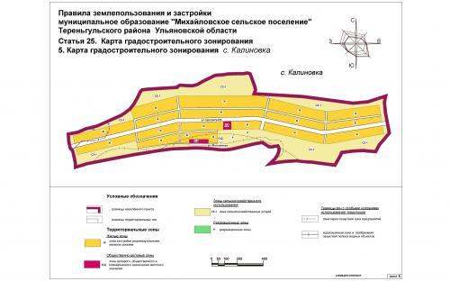 Карта градостроительного зонирования с.Калиновка