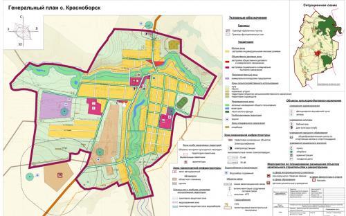 Генеральный план с.Красноборск